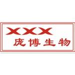广西南宁庞博生物工程有限公司logo