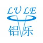佛山市南海区铝乐金属制品有限公司logo