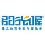 沈阳语堂教育信息咨询有限公司(阳光喔作文)logo