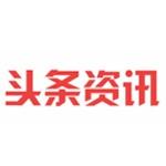 武汉头条资讯服务有限公司logo