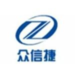 深圳市众信捷科技有限公司logo