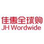 湖南佳惠电子商务有限责任公司logo
