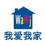 北京我爱我家房产经纪有限公司logo