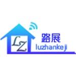 苏州路展装饰科技有限公司logo