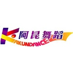 山东阿昆文化传播有限公司logo