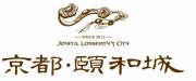 京都颐和城logo