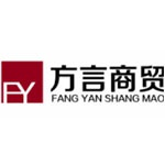 杭州方言商贸有限公司logo