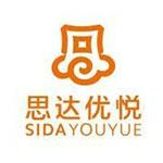 深圳市思达优悦企业管理顾问有限公司logo