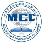 中国五冶职工大学高新校区logo
