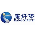 青岛康纤体健康管理有限公司logo