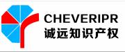 长沙诚远知识产权代理有限公司logo