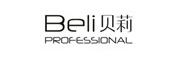 广州贝莉化妆品有限公司logo