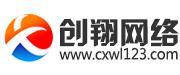 株洲创翔网络科技有限责任公司logo