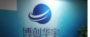 博创华宇(北京)科技有限公司石家庄分公司logo