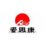 爱思康(三河)健康科技有限公司logo