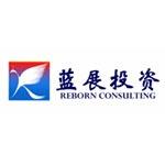 广州蓝展投资咨询有限公司logo