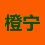 哈尔滨橙宁科技有限公司logo