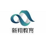 大连新翔教育咨询有限公司logo