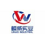 厦门鳞威实业有限公司logo