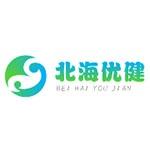 北海优健食品有限公司重庆分公司logo