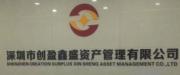 深圳市创盈鑫盛资产管理有限公司logo