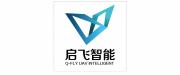 杭州启飞智能科技有限公司logo