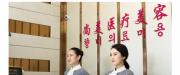 宁波江北尚美医疗美容门诊部有限公司logo