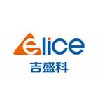 深圳市吉盛科电子有限公司