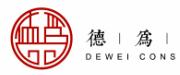 德为咨询有限公司logo