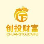 创投财富(北京)资产管理有限公司logo
