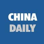 中国日报社广东站logo