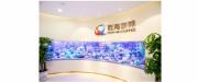 陕西乾海企业管理咨询有限公司logo