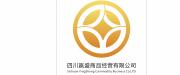 四川�A盛是商品��I有限公司logo