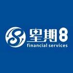深圳前海星期捌投资管理公司logo