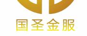 湖南��圣商品信息咨�有限公司logo