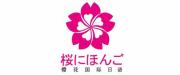 广州新英东教育咨询公司logo