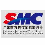 广东南方传媒国际旅行社有限公司东莞分公司logo