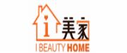 爱美家logo