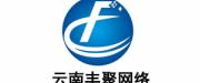 云南丰聚网络科技有限公司logo