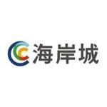 无锡海岸城商业经营有限公司logo