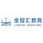 福建金智汇教育发展有限公司logo