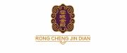 四川省蓉城金殿珠宝有限公司logo