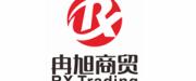 杭州冉旭商贸有限公司logo
