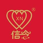 四川信念婚姻服务有限公司logo