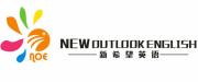 温岭市新希望英语培训学校logo