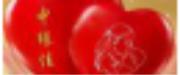 深圳?#24615;?#20339;育婴有限公司logo