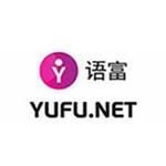 厦门语富翻译资讯有限公司logo