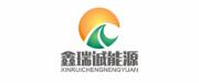 无锡鑫瑞诚能源科技有限公司logo