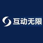 互动无限科技有限公司logo