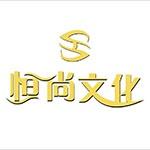 南京恒尚文化传播有限公司logo